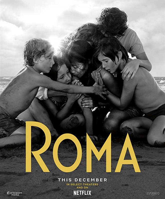 """Roma"": Home-cooked Tamales Review"